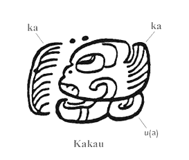 cacao-glyph